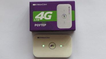 Wi-Fi роутер. 4G Мегаком в Бишкек