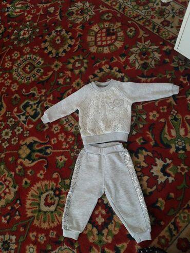 костюм школьника 18 в Кыргызстан: Спортивный костюм. В Идеальном состоянии. Размер 18 м.Отдам за 250 сом
