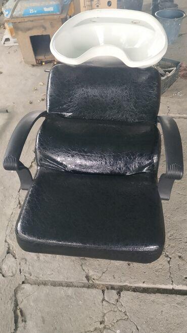 мойка апарат в Кыргызстан: Продаю мойку головы для парикмахера в отличном состоянии .Почти как