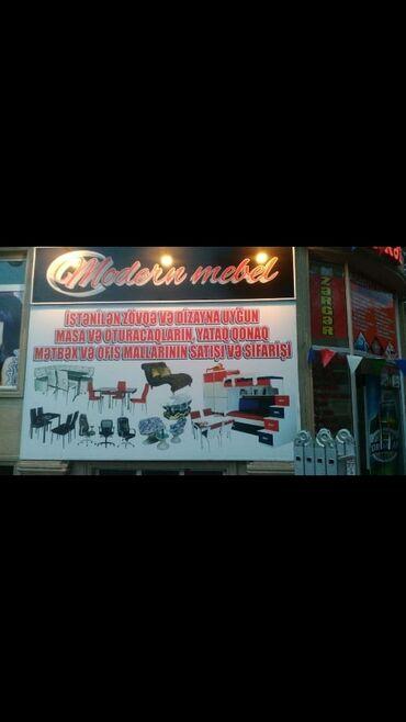 Услуги - Ашагы-Гюздек: Реклама, печать | Баннеры, Электронные табло