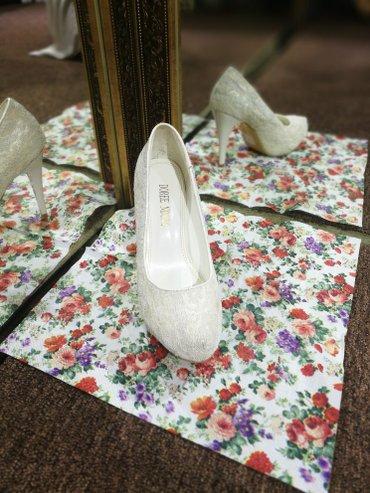 Свадебные туфли новые 39 размер. в Бишкек