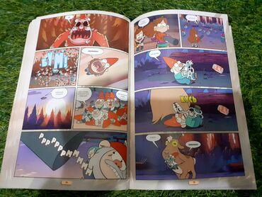 avto dvd proigryvatel в Кыргызстан: Комикс Гравити Фолз 3 эпизода в одном комексе