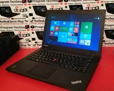 Bakı şəhərində Lenovo ThinkPad i5 4cü nəsil / Hədiyyəlik- 2 ay istifadə olunub /
