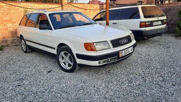 audi 100 2 6 quattro в Кыргызстан: Audi 100 2 л. 1992 | 284770 км