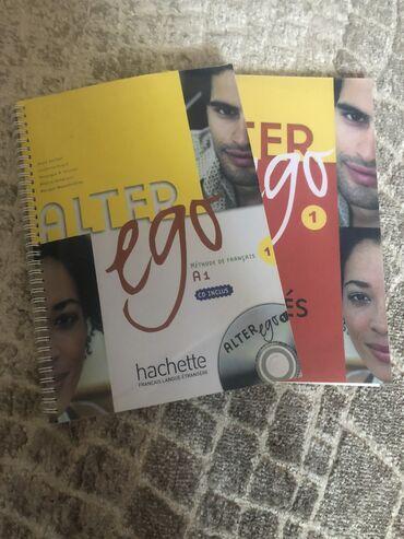 jelektronnyj kaljan ego ce5 в Кыргызстан: Учебник по французскому ALTER EGO 1, состояние отличное, не пользовали