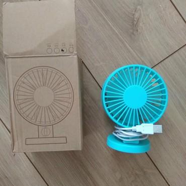 юсб вентилятор в Азербайджан: Мини вентилятор