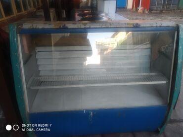Б/у Холодильник-витрина Голубой холодильник