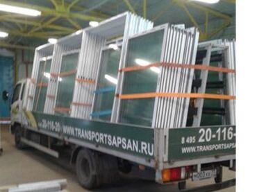 прием пластика бишкек в Кыргызстан: 000543   Россия. Строительство и производство. Полный рабочий день