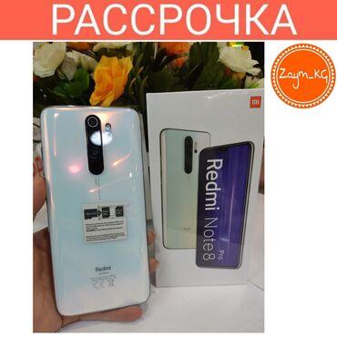 redmi 6 pro цена в бишкеке в Кыргызстан: Xiaomi Redmi Note 8 Pro   128 ГБ   Белый   Рассрочка