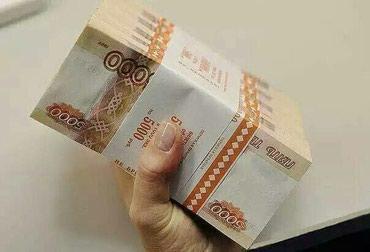 Работа в сетевом бизнесе. финансовая в Бишкек