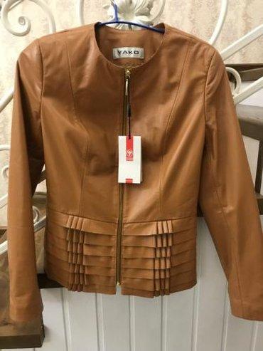 продается новая женская кожанная куртка от yako. ни разу не носили,тол в Бишкек