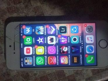 IPhone 5s gold  в Лебединовка