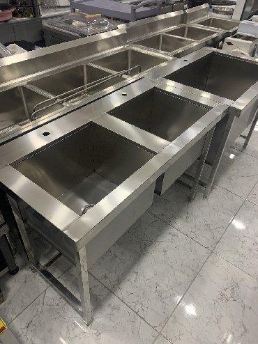 Оборудование для бизнеса - Кыргызстан: Мойка для посуды промышленная, котломойка