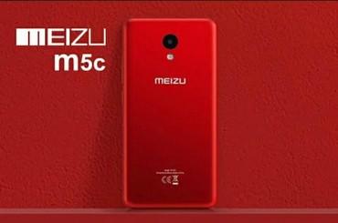 Meizu в Кыргызстан: Продаю Meizu M5C экран на 5 дюймов HDMeizu M5C — сбалансированный