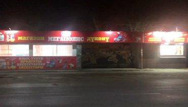 сдам действующий магазин в бишкеке в Кыргызстан: Продается МАГАЗИН + ФАСТФУД - действующий бизнес