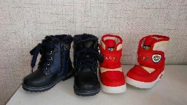 все по цене одной в Кыргызстан: Акция! 2 пары по цене 1!!!  Синие ботинки : размер 23, длина по подошв