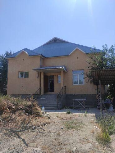 vindous 7 в Кыргызстан: Продам Дом 300 кв. м, 7 комнат