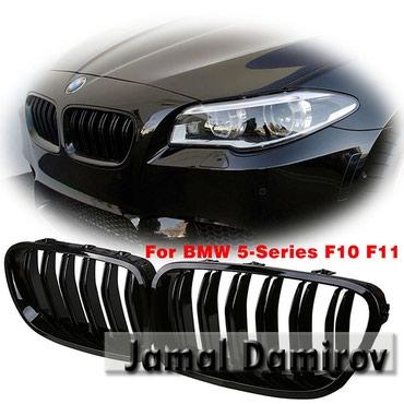 Bakı şəhərində BMW 5 F10 üçün oblisovka. Облицовка для BMW 5 F10.