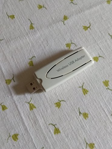 Wireless USB Adapter Netgear - Belgrade
