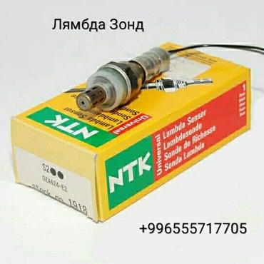 ad-image-47850581