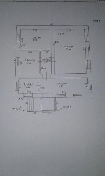 Продаю г.Кара-Балта верхняя зона,дом 6 комнат,с/у в доме, центральное  в Кара-Балта