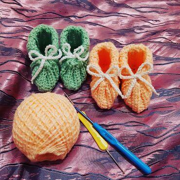 Вязанные пинетки для новорожденных