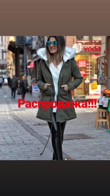 Зимние куртки отличного качества! в Бишкек