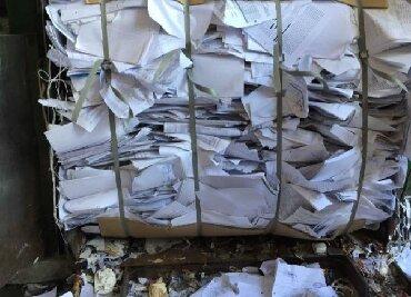 Макалатура алабыз 12 сом озубуз алып кетебиз в Бишкек