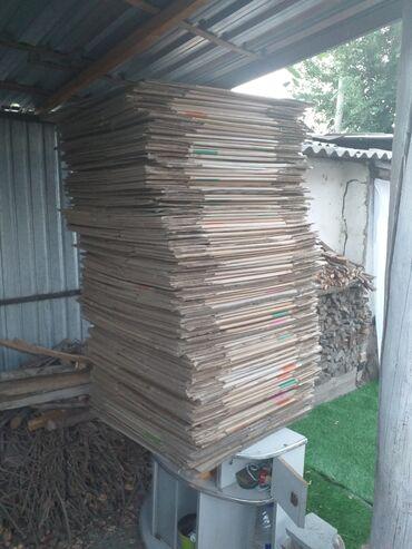 товары из кореи бишкек в Кыргызстан: Продаю коробки поштучно и оптом. В наличии 100штук. Цена 15 сом за кор