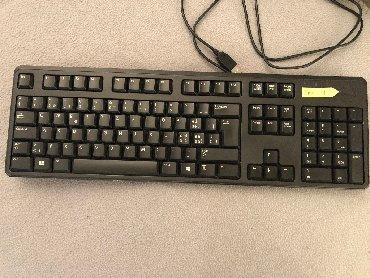 Tastatura br.31 Dell, uvoz Svajcarska