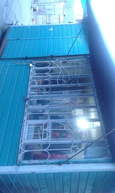 Швейные машины в Кочкор