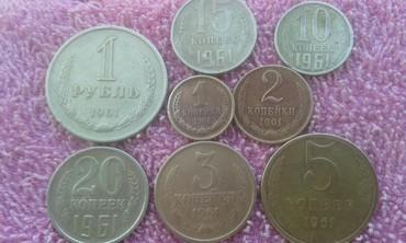İdman və hobbi İmişlida: Продаются польный Набор 1961 год; 1коп,2коп