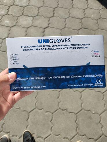 Медицинские перчатки так же защитные перчатки  Оптом и в Розницу!
