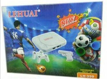 Sony 2 - Srbija: Igračka konzola sa igramaPovezuje se sa televizoromUključuje 2