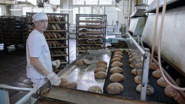 Работа за границей - Бишкек: Требуются разнорабочие в хлеб завод. мужчины и женщины (можно семейным