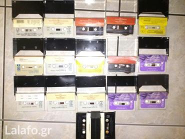 σε Πιερία: Πωλουνται κασσετες ηχου κλασικης μουσικης.δεν τις εχω ακουσει ποτε