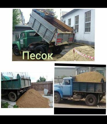 Ремонт и строительство - Ак-Джол: Глина, Отсев, Чернозем | Гарантия