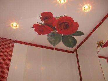 требуется уборщица на 2 часа in Кыргызстан | УБОРЩИЦЫ, ТЕХНИЧКИ: Натяжные потолки | Глянцевые, Матовые, 3D потолки