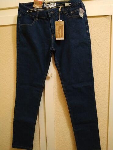 Новые джинсы плотные покупали дорого размер не подошёл . Размер 46