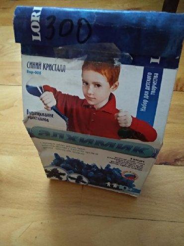 столовая для кукол в Азербайджан: Обсолютно новый набор для создания кристалов