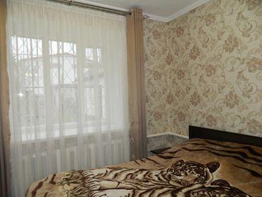 92 кв. м 5 комнат, Евроремонт, Кондиционер, Сарай