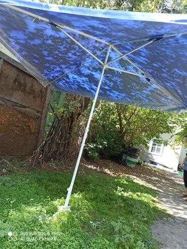 Садовые зонты - Кыргызстан: Продаётся зонт почти новый просим всего 1500