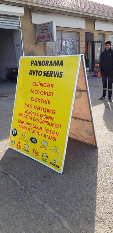 Bakı şəhərində Her nov reklam isleri