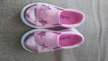 Продаю новые детские ботинки,28 в Бишкек