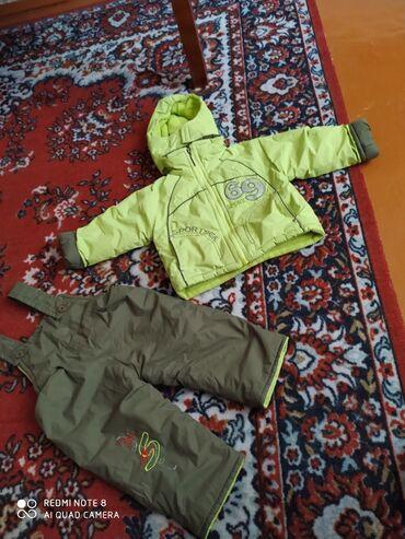 Детский мир - Беловодское: Комбез детский в отл сост