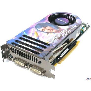Видеокарта Gigabyte GeForce 8800 GTS 640MbИгровая Видюха, PCI-E x16