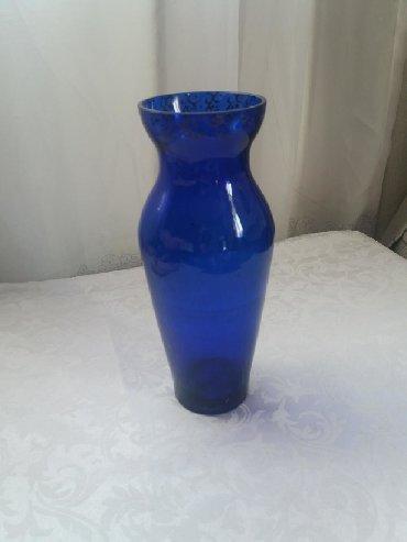 Антикварные вазы в Кыргызстан: Ваза кобальт советская. Высота 24 см. 40-60 года. Цветное стекло. Без