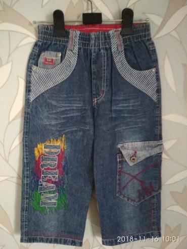 Шорты на мальчика 7-9 лет. Ткань джинса. Состояние отличное. в Бишкек