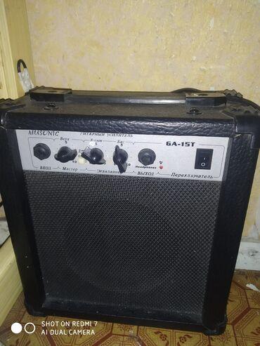 Продаю гитарный комбик, одноканальный