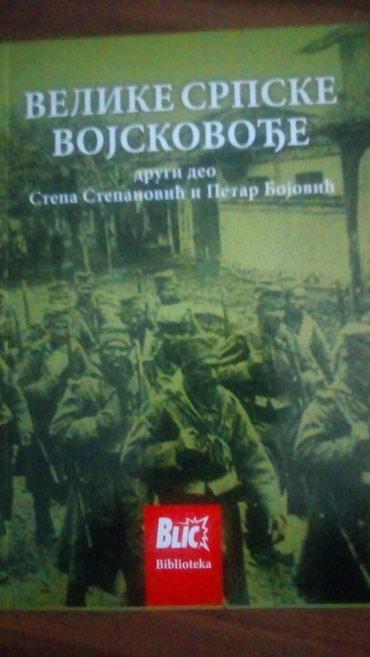 Mini knjiga velike srpske vojskovodje 2 deo - Belgrade